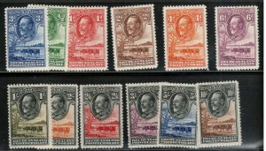 Bechuanaland Protectorate #105 - #116 (SG #99 / #110) Very Fine Mint