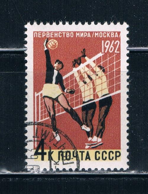 Russia #2604 Used Volleyball (R0092)