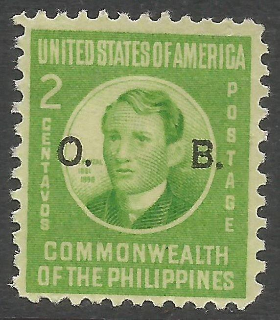 PHILLIPPINES O37 MNG C990-1