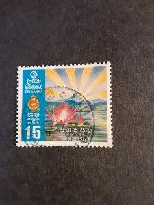 ^Sri Lanka #470                Used