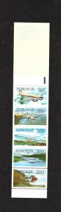 Faroe Islands  #134-138a  MNH  1985  aircraft  booklet