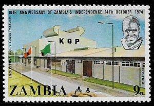 Zambia #122 MNH Stamp - Kapiri Glass Factory