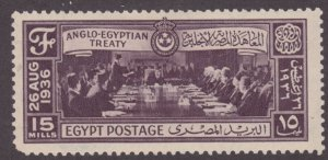 Egypt 204 Anglo-Egyptian Treaty 1936