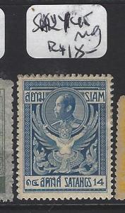THAILAND (P1812B)  RAMA      SAK   145    MOG