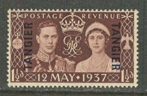 Great Britain-Tangier # 514  Geo VI Coronation (1) Unused VLH