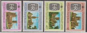 Tuvalu Scott #81-84 Stamps - Mint NH Set