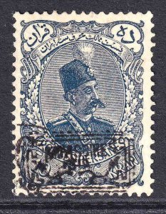IRAN FORMERLY 187 IN SCOTT SMALL CDS VF SOUND $$$$$$$