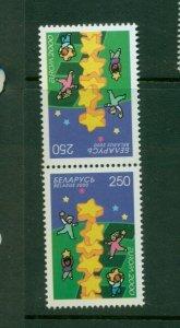 Belarus #350 (2000 Europa  tete-beche) CV $4.25