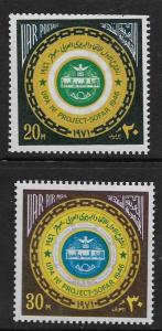 EGYPT, 870,C135, MNH, ARAB POSTAL UNION EMBLEM