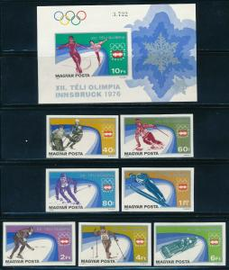 Hungary - Innsbruck Olympic Games MNH Imperf Set (1976)