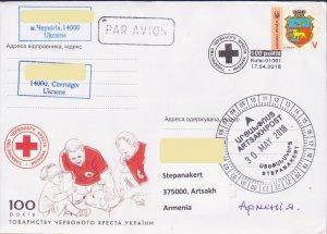 UKRAINE FDC TO NAGORNO KARABAKH ARMENIA RED CROSS 2018 R17932