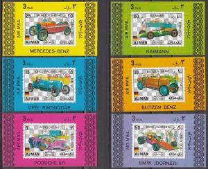 Ajman, Mi cat. 1117-1122 C. Racing Cars issue as s/sheets. ^