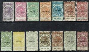 SOUTH AUSTRALIA 1886 QV POSTAGE & REVENUE SPECIMEN SET PERF 11.5 -12.5