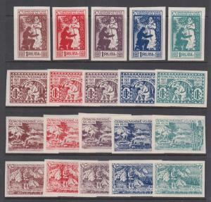 Czech Legion Post MNG. 1918 Essays, Imperf Trial Color Proofs for use in Siberia