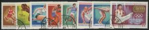 MONGOLIA CTO Scott # 515-522 Olympics (8 Stamps)