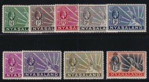 Nyasaland Sc #38-46 (1934-5) King George V & Leopard Mint VF H