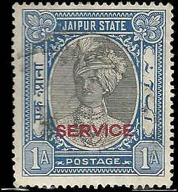 Jaipur - O24 - Used - SCV-0.45
