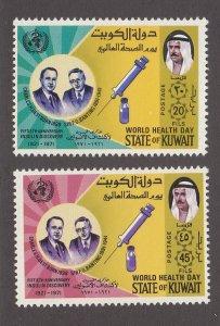 Kuwait Scott #523-524 MH