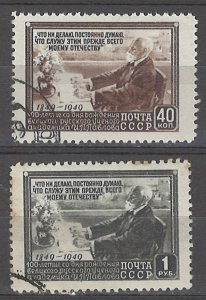 COLLECTION LOT # 5176 RUSSIA #1390-1391 1949