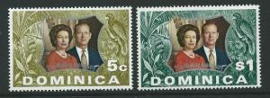 DOMINICA SG366/7 1972 SILVER WEDDING MNH
