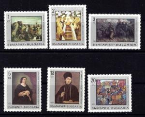 Bulgaria 1650-55 MNH 1967 Paintings