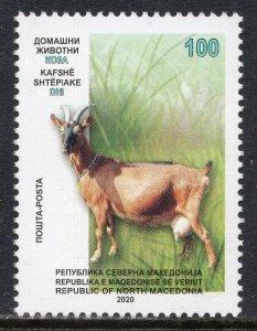 374 - NORTH MACEDONIA 2020 - Fauna - Domestic Animals - Goat - MNH Set