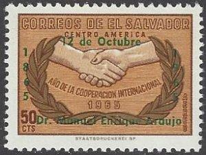El Salvador C227  MNH  International Communication Year