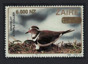 Zaire Three-banded Plover Bird Overprinted 600 NZ 1v canc SG#1454