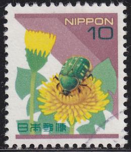 Japan 2475 Used 1995 Scarab Dandelions