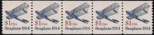 #2468B 1 Dollar Sea Plane, Coil Pair mint OG NH XF