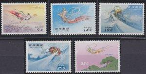 Ryukyu Islands C24-C28 MNH (1961)