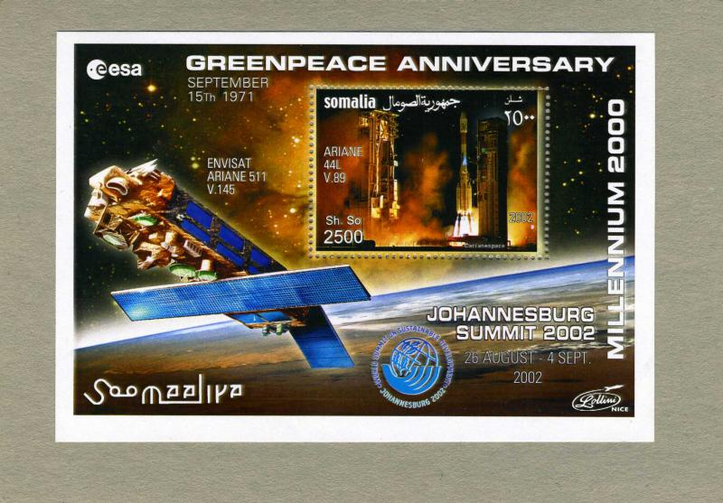 Somalia 2002 Space Greenpeace Anniversary-Millennium s/s Perforated mnh.vf