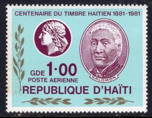 Haiti 786 MNH VF