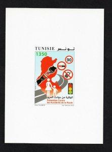 2013 - Tunisia - Luxury edition- Prevention of Road Accident- Car - Children