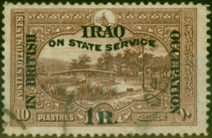Iraq 1921 1R on 10pi Red-Brown SG15 Fine Used (2)