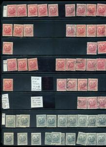 BARBADOS 1921/24 1d & 1/2 M&U (Appx 50 Items) KM 877
