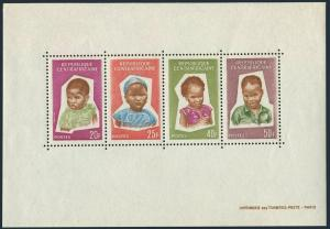 Central Africa 38a sheet,lightly hinged.Michel Bl.4. Heads of Children,1964.