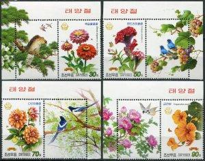 Korea 2013. Garden flowers (MNH OG) Set of 4 stamps and 4 labels