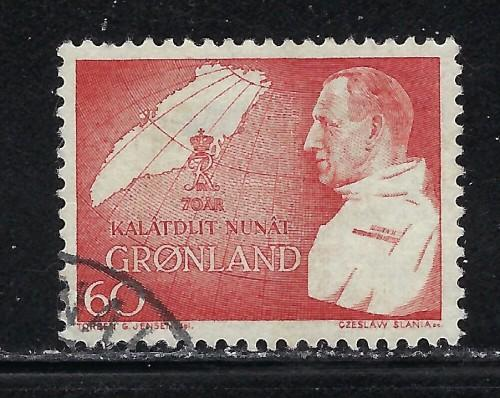 Greenland 70 Used 1969 issue