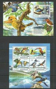 TG071 2015 TOGO FAUNA BIRDS KINGFISHER KB+BL MNH