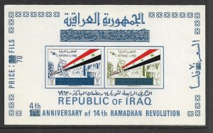 IRAQ, 334B , MNH, S.S OF 2 ,IMPERF.  RAMADHAN REVOLUTION