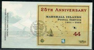 MARSHALL ISLANDS 2009 25th ANN POSTAL SERVICE SOUVENIR SHEET FIRST DAY COVER