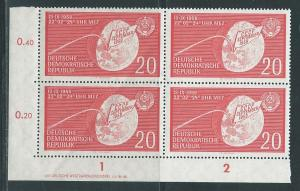 German Democratic Republic 454 Lunik 2 Imprint Block of 4...
