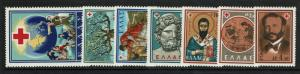 Greece SC# 657 - 663 Mint Never Hinged - S5950