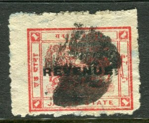INDIA; Jaipur 1930s early local issue + REVENUE Optd fine used 1a. value