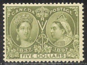 CANADA #65 SCARCE MInt BEAUTY - 1897 $5.00 Jubilee