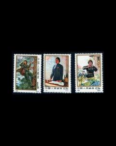 VINTAGE: CHINA 1973 OG NH SCOTT # 1114-16 $ 71 LOT # 920C