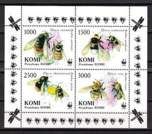 Komi, R1-R4 Russian Local. Honey Bees sheet of 4.  W.W.F. Logo.
