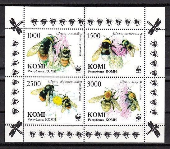 Komi, R1-R4 Russian Local. Honey Bees sheet of 4.  W.W.F. Logo.
