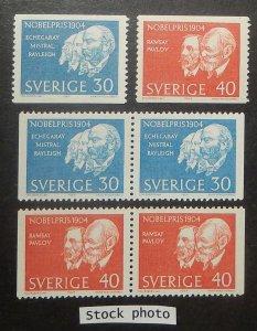 Sweden 673-76. 1964 Nobel Prize, NH
